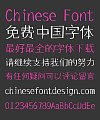 Ye Gen You Sharp Carving Font-Simplified Chinese