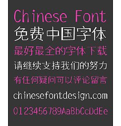 Permalink to Ye Gen You Sharp Carving Font-Simplified Chinese
