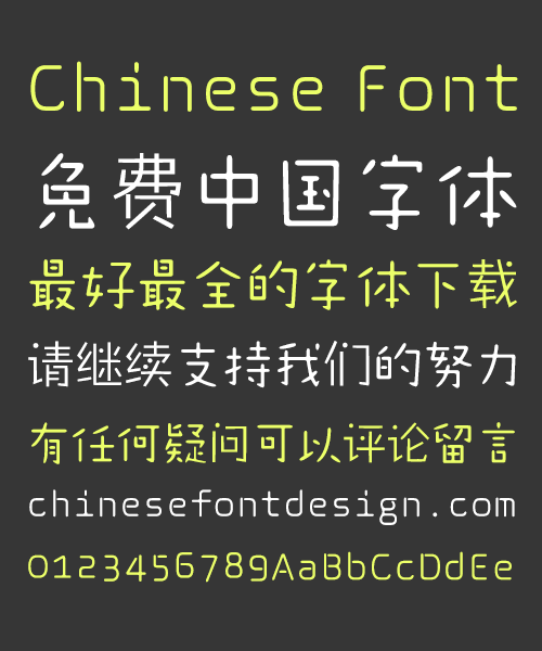 69696969 Unique creative Font Simplified Chinese Stylish Chinese Font Simplified Chinese