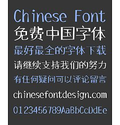 Permalink to Ye Gen You Sharp Hand Drawing Font-Simplified Chinese