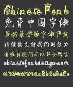 The roses diamond crown Font-Simplified Chinese
