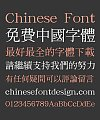 Song (Ming) Typeface (QuiMi-mincho) Chinese Font-Traditional Chinese
