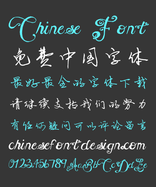 nihao Beautiful art handwritten pen Font Simplified Chinese Simplified Chinese Font Pen Chinese Font Handwriting Chinese Font