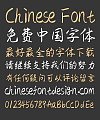 Soft Writing Brush Regular Script Chinese Font-Simplified Chinese