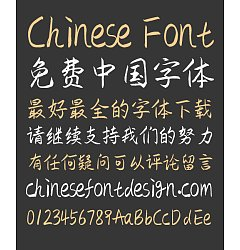 Permalink to Soft Writing Brush Regular Script Chinese Font-Simplified Chinese