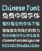 Font Housekeeper Detective Font-Simplified Chinese