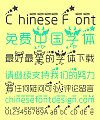 Angel devil concomitant Font-Simplified Chinese