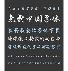 Permalink to NingDuan Write writing brush Running script Font-Simplified Chinese