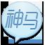 132 101 Sina weibo emoji free download