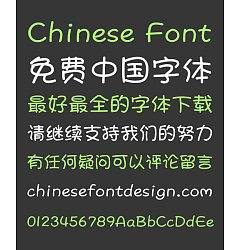 Permalink to Font Housekeeper Cute Chinese Font-Simplified Chinese Fonts
