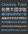 Happy strawberry(Hua Kang POP Klavika – Kelvin) Font-Simplified Chinese