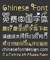 Teenage angst Chinese Font-Simplified Chinese