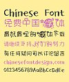 WeiBo Children's park Font-Simplified Chinese