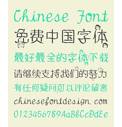 Permalink to Funny Waves Chinese Font-Simplified Chinese