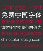 Singles day(matchstick) Chinese Font-Simplified Chinese