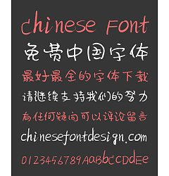 Permalink to Marker pen (Jian Gang) Handwriting Chinese Font -Simplified Chinese