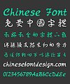 Take off&Good luck Cursive Script (East Asia) Chinese Font -Simplified Chinese