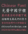 Japan Regular Script Chinese Font(FKKaikaisho AriakeStd W4) -Traditional Chinese