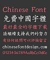 Japan Regular Script Chinese Font(FKKaikaisho AriakeStd W4) -Traditional Chinese