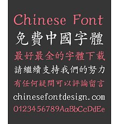 Permalink to Japan Regular Script Chinese Font(FKKaikaisho AriakeStd W4) -Traditional Chinese