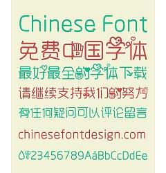 Permalink to Encounter (Near) Chinese Font-Simplified Chinese