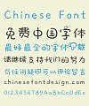 Tweezers bread finger Chinese Font-Simplified Chinese
