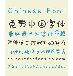Permalink to Tweezers bread finger Chinese Font-Simplified Chinese