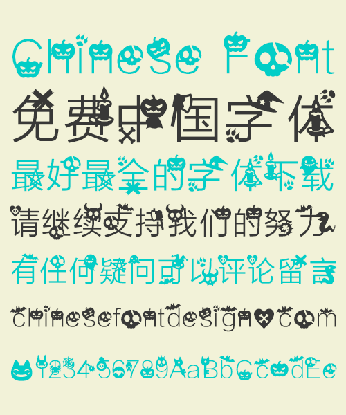 Happy Halloween Chinese Font-Simplified Chinese
