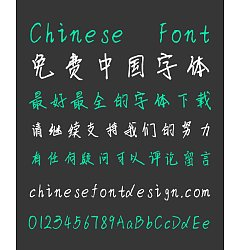 Permalink to WanQiong Pan Beautiful Handwritten Pen Chinese Font-Simplified Chinese