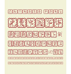 Permalink to The Stars Cookies Chinese Font-Simplified Chinese