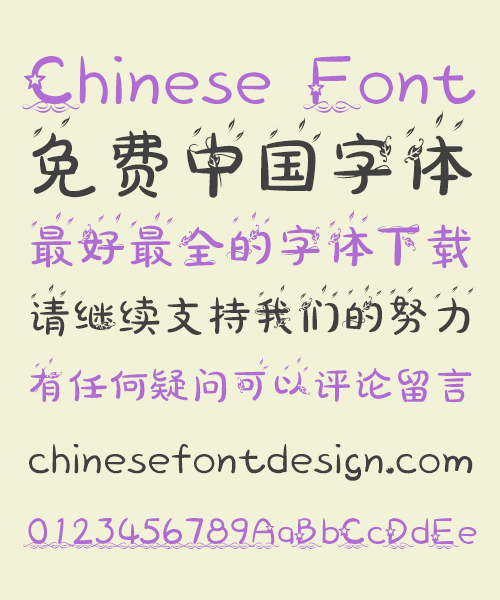 The maple leaves in autumn(Calista) Chinese Font-Simplified Chinese