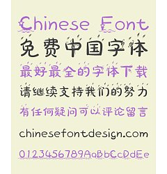 Permalink to The maple leaves in autumn(Calista) Chinese Font-Simplified Chinese