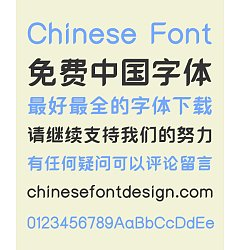 Permalink to Fashion ink(BENMO Fengyue Bold) Chinese Font-Simplified Chinese