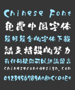 Japanese calligraphy Font-Traditional Chinese