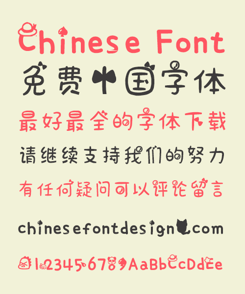Lori Show Time Chinese Font-Simplified Chinese