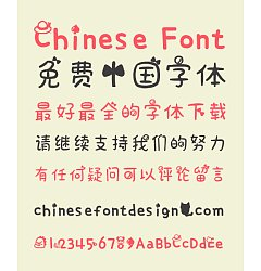 Permalink to Lori Show Time Chinese Font-Simplified Chinese