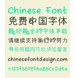 Permalink to Small fish spit bubbles Children's Chinese Font-Simplified Chinese