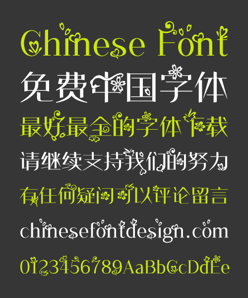 Spoony lover Chinese Font-Simplified Chinese