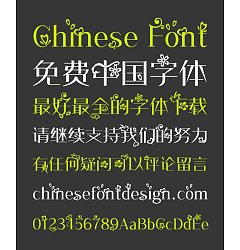 Permalink to Spoony lover Chinese Font-Simplified Chinese