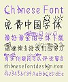Interesting meteor(MF QingShu (Noncommercial) REgular) Chinese Font-Simplified Chinese