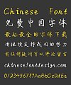 The elephant Handwritten Pen Chinese Font-Simplified Chinese