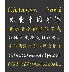 Permalink to The elephant Handwritten Pen Chinese Font-Simplified Chinese