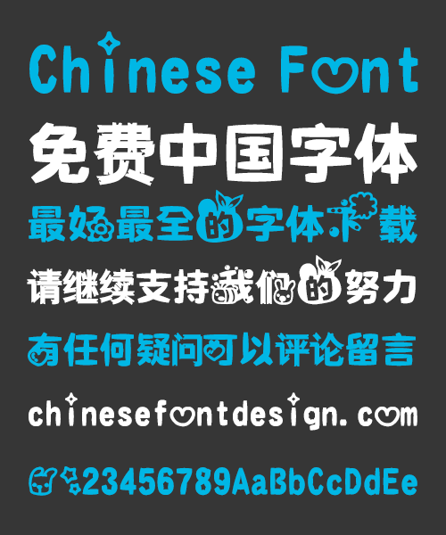 Cute little rabbit  (Calista) Chinese Font-Simplified Chinese