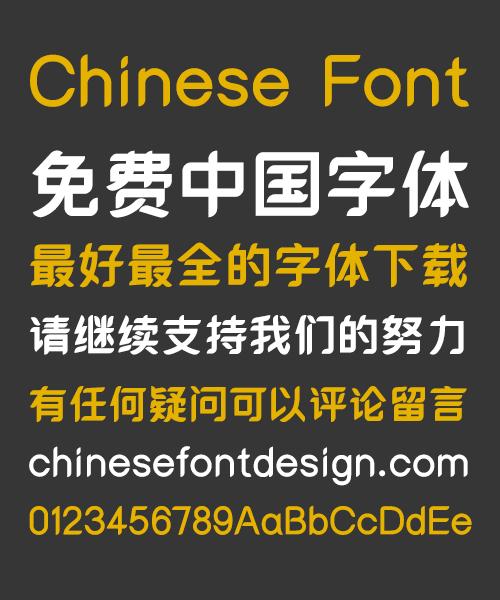 bbb Stylish Fashion ink(BENMO Fengyue Bold)  Font Simplified Chinese Stylish Chinese Font Simplified Chinese Font