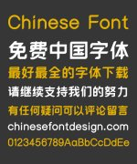 Stylish Fashion ink(BENMO Fengyue Bold)  Font-Simplified Chinese