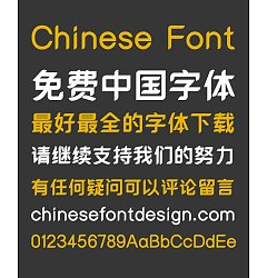 Permalink to Stylish Fashion ink(BENMO Fengyue Bold)  Font-Simplified Chinese