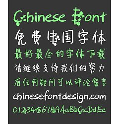 Permalink to Green plants Chinese Font-Simplified Chinese