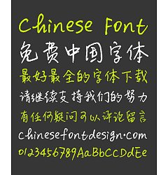Permalink to Delicate Cursive Script (East Asia) Chinese Font-Simplified Chinese