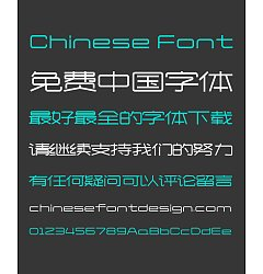 Permalink to Zao Zi Gong Fang Pygmyism Rounded Chinese Font(Normal Font) -Simplified Chinese