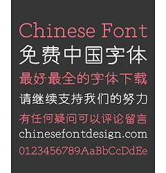 Permalink to Indie Pop Rounded Chinese Font-Simplified Chinese